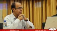 Dr Bahmani