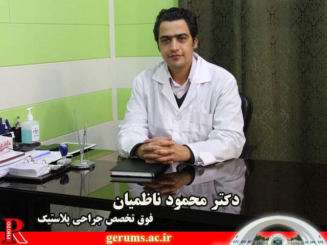 Nazemiyan Pelastic (1)